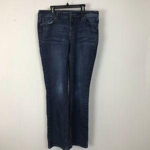 Maurices Dark Wash Straight Leg Jeans